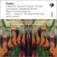 3つのマントラ、ダイナミック・トリプティーク、ケルトのリラ、崇拝、他 オラモ&バーミンガム市響、ドノホー、ホープ、ビックリー(2CD)
