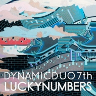 7�W: Luckynumbers
