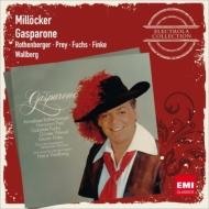『ガスパローネ』全曲 ワルベルク&ミュンヘン放送管、プライ、ローテンベルガー、他(1982 ステレオ)(2CD)