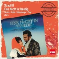 『ヴェネツィアの一夜』全曲 アラース&グラウンケ響、ゲッダ、シュトライヒ、他(1968 ステレオ)(2CD)