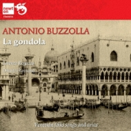La Gondola-songs: Regazzo(B-br)Romano(P)
