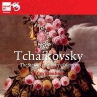 チャイコフスキー:『四季』、バラキレフ:『イスラメイ』 ブロンフマン