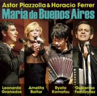 ブエノスアイレスのマリア Maria De Buenos Aires