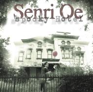 Spooky Hotel (+DVD)