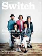 SWITCH 31-8 (2013年8月号) Southern All Stars 僕らのサザン、みんなのサザン