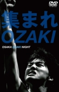 Atsumare Ozaki-Osaka Ozaki Night-