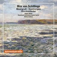 2つの交響的幻想曲、鐘の歌、前奏曲集 ステファン・ゾルテス&ベルリン放送交響楽団、ロベルト・ヴェルレ