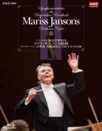 ベートーヴェン(1770-1827)/Comp. symphonies: Jansons / Bavarian Rso Etc (2012 Tokyo)