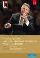 ブラームス:交響曲第1番、ワーグナー:ヴェーゼンドンク歌曲集、R.シュトラウス:『ドン・ファン』 ヤンソンス&ウィーン・フィル、ステンメ