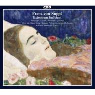 レクィエム・オラトリオ『最後の審判』 ダルシー&グラーツ・フィル、グラーツ・オペラ合唱団、他(2CD)