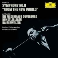 ドヴォルザーク:交響曲第9番『新世界より』、J.シュトラウス2世作品集 カラヤン&ベルリン・フィル(1940年、41年)