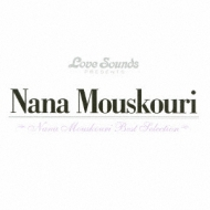 Nana Mouskouri: Best Selection