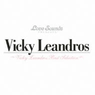 Vicky Leandros: Best Selection
