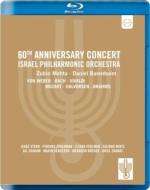 『イスラエル・フィル創立60周年記念コンサート』 メータ、バレンボイム、スターン、パールマン、ズッカーマン、シャハム、ヴェンゲーロフ、他