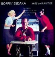 Boppin-hits & Rarities (32 Cuts)