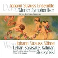 ウィンナ・ワルツ&ポルカ集 ウィーン交響楽団ヨハン・シュトラウス・アンサンブル