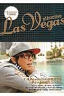 T.M.Revolution's Travels attractive Las Vegas