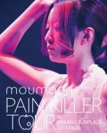 Pain Killer Tour In Nakano Sunplaza 2013.04.05 (Blu-ray)