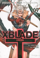 Xblade +-cross-7 シリウスkc