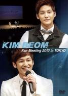 Kim Beom Fan Meeting 2013 In Tokyo