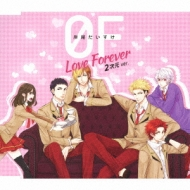 0f-Love Forever-