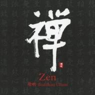 禅 〜聲明 Buddhist Chant