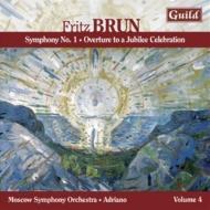 交響曲第1番、ジュビリー・セレブレーションへの序曲 アドリアーノ&モスクワ交響楽団