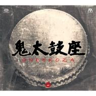 鬼太鼓座 コレクション(ONDEKOZA Collection)(6SACD シングルレイヤー)