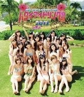 Mizugi!Cosplay!Off Shot!Mansai Hawaii Idoling!!!2013 Sonomata Ura Wo Misechaungu!!!