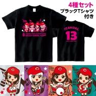 [特典付]Tシャツ4枚セット[M] / SOUND MARINA 2013×SCANDAL×CARP コラボグッズ