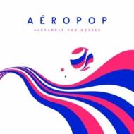 Aeropop (180g)