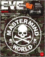 EVE MASTERMIND THE FINAL