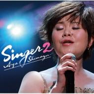 SINGER2