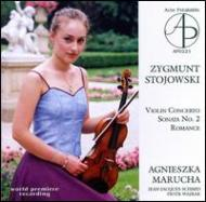 Violin Concerto, Romance: Agnieszka(Vn)Wajrak / Elsner Secondary Music School O +violin Sonata, 2,