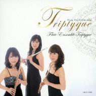 Flute Ensemble Triptyque : Flute Trio Collection