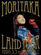 Moritaka Land Tour 1990.3.3 At Nhk Hall