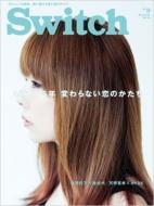 SWITCH 31-9 (2013年9月号) aiko 変わらない恋のかたち