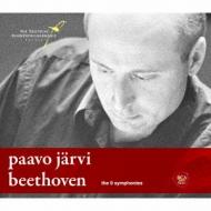 交響曲全集 パーヴォ・ヤルヴィ&ドイツ・カンマーフィル(5SACD)