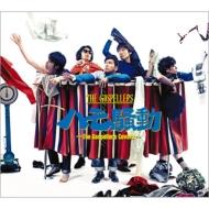 ハモ騒動 ~The Gospellers Covers~(+DVD)【初回限定盤】