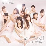 The Best!〜Updated モーニング娘。〜(CD+DVD)【初回限定盤】