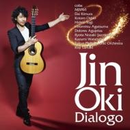 Dialogo [ディアロゴ] 〜音の対話〜