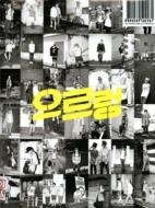 Vol.1: XOXO リパッケージ [KISS ver.](韓国語)