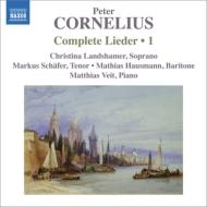 歌曲全集第1集 ランドシャーマー、M.シェーファー、ハウスマン、ヴァイト