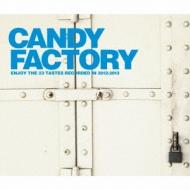 馬場俊英LP1〜キャンディー工場