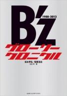 B'zグローリークロニクル 1988‐2013