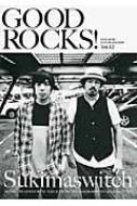 Good Rocks! Vol.42