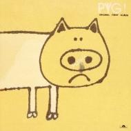 PYG!(ORIGINAL FIRST ALBUM)