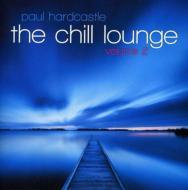 Chill Lounge 2