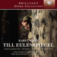 『ティル・オイレンシュピーゲル』全曲 エミン・ハチャトゥリアン、ポリャンスキー&ソ連シネマ響、クドリャフツェフ、他(1988 ステレオ)(2CD)