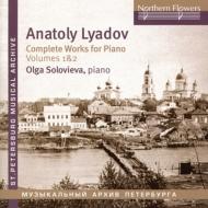 ピアノ作品全集第1集、第2集 ソロヴィエヴァ(2CD)